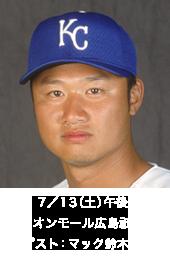 マック鈴木氏